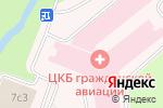 Схема проезда до компании Клиника доктора Александрова в Москве