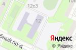 Схема проезда до компании Торюмонкай в Москве