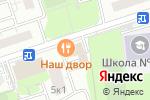 Схема проезда до компании Интерстэйл в Москве