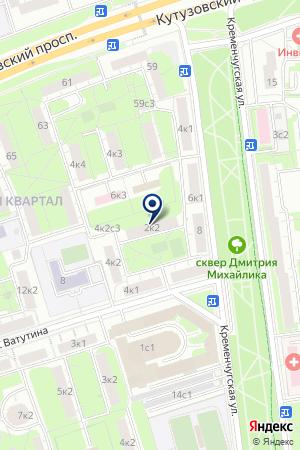 СЕВЕРНЫЙ АО) СЕВЕРО-ЗАПАДНЫЙ (ЗАПАДНЫЙ ЭКСПЛУАТАЦИОННО-ГИДРОТЕХНИЧЕСКИЙ РАЙОН № 2 на карте Москвы