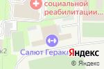 Схема проезда до компании 818 в Москве