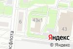 Схема проезда до компании Широна в Москве