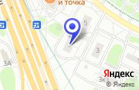 Схема проезда до компании АЗС ВАО-Р-ПРИМ в Москве