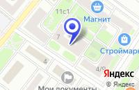 Схема проезда до компании КБ ГАГАРИНСКИЙ БАНК в Москве