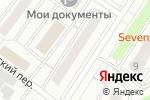 Схема проезда до компании Пускатель в Москве