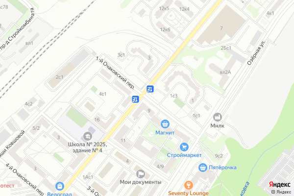 Ремонт телевизоров 1 й Очаковский переулок на яндекс карте