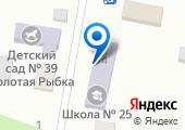 Основная общеобразовательная школа №25 на карте