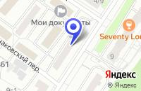 Схема проезда до компании ТФ ОРБИТА-ПЕНТА-СЕРВИС в Москве