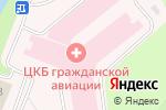 Схема проезда до компании Российская медицинская академия последипломного образования в Москве