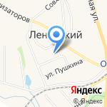 Центр детского творчества на карте Ленинского