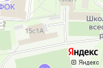 Схема проезда до компании Tennis Group в Москве