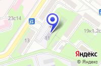Схема проезда до компании ЛИЗАРД ТЕХНОЛОДЖИ в Москве