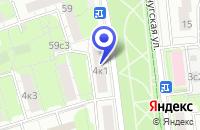 Схема проезда до компании АПТЕЧНЫЙ ПУНКТ ЛИАНА в Москве
