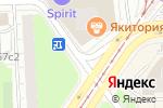 Схема проезда до компании Ko-Design в Москве