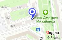 Схема проезда до компании АВТОШКОЛА АЛЕКС-КОНТАКТ в Москве