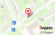 Автосервис Авто-арт в Серпухове - улица Физкультурная: услуги, отзывы, официальный сайт, карта проезда