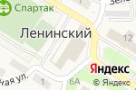 Схема проезда до компании Ленинский районный суд в Ленинском
