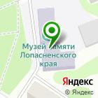 Местоположение компании Центральная детская школа искусств