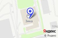 Схема проезда до компании СПЕЦЖЕЛЕЗОБЕТОНСТРОЙ в Лобне