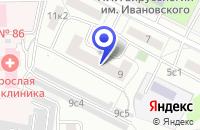 Схема проезда до компании ВАЙТ ГОЛД в Москве