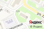 Схема проезда до компании Многофункциональный центр предоставления государственных и муниципальных услуг в Ленинском