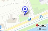 Схема проезда до компании ТФ МЕРС в Москве