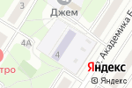 Схема проезда до компании Средняя общеобразовательная школа №1874 с дошкольным отделением в Москве