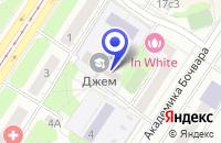 Схема проезда до компании ВЫДРА в Москве