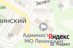 Схема проезда до компании Муниципальный архив, МКУ в Ленинском