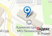 Администрация муниципального образования Ленинского района на карте