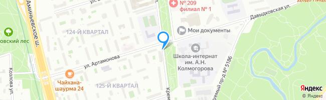 Кременчугская улица