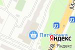 Схема проезда до компании ГорЗдрав в Чехове