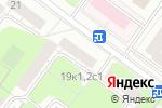 Схема проезда до компании Научно-технический центр по энергосбережению в Москве