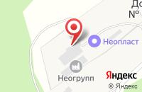 Схема проезда до компании НЕОПЛАСТ в Краснополье