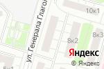 Схема проезда до компании Ателье в Москве