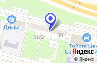 Схема проезда до компании МАГАЗИН АКСЕССУАРОВ СВАДЕБНЫЕ ТРАДИЦИИ в Москве