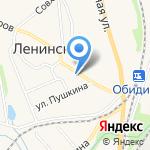 Фотоателье на карте Ленинского