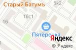 Схема проезда до компании Мясная №7 в Москве