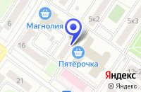 Схема проезда до компании ЦЕНТР ДОСУГА БЛЭК ХОЗ в Москве