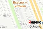 Схема проезда до компании АЗС Agip в Москве