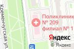 Схема проезда до компании Главное бюро медико-социальной экспертизы по г. Москве в Москве
