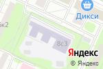 Схема проезда до компании Академическая гимназия в Москве