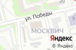 Схема проезда до компании МосОблЕИРЦ в Лобне