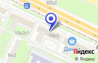 Схема проезда до компании МЕБЕЛЬНЫЙ МАГАЗИН ФРАНЦУЗО в Москве