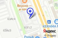 Схема проезда до компании АЗС НЕФТО-АДЖ в Москве