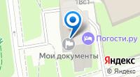 Компания Главное Управление Пенсионного фонда РФ №2 г. Москвы и Московской области на карте