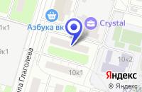 Схема проезда до компании ПКФ КВАДРАНТ в Москве