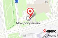 Схема проезда до компании Автомакс в Москве