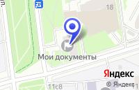 Схема проезда до компании ОЦЕНОЧНАЯ ФИРМА ГОРОД в Москве