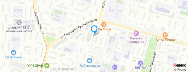 улица Генерала Глаголева